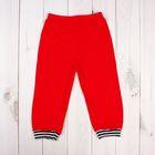 Брюки для мальчика, рост 74 см, цвет красный  233110-1_М