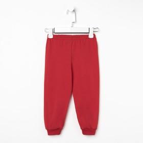 Брюки для мальчика, цвет красный, рост 104 см