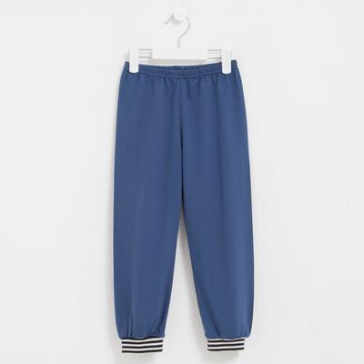 Брюки для мальчика, цвет темно-синий, рост 104 см