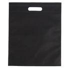 Пакет с вырубной ручкой, 29 х 35 см, черный