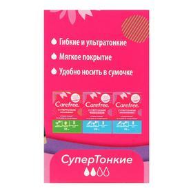 Прокладки ежедневные «Carefree» супертонкие Fresh scent, 20 шт 221 - фото 7301562
