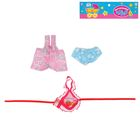 Clothes for the baby, 3 items, MIX