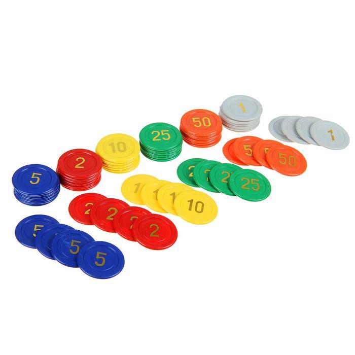 Фишки с номиналом, d=2,5 см, набор 60 шт., в пластиковой коробке