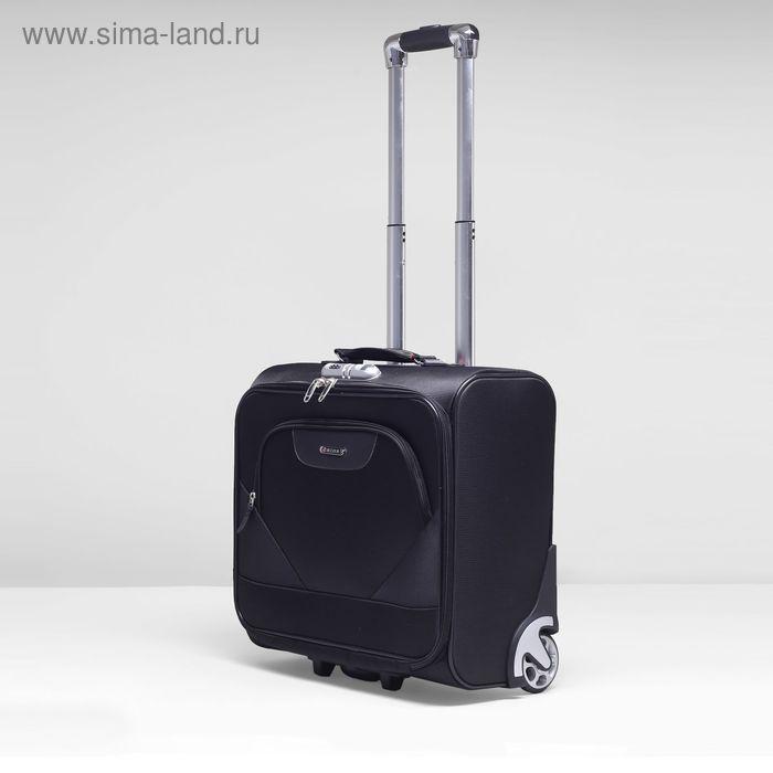 Чемодан-мини на молнии, 1 отдел, наружный карман, 2 колеса, кодовый замок, цвет чёрный