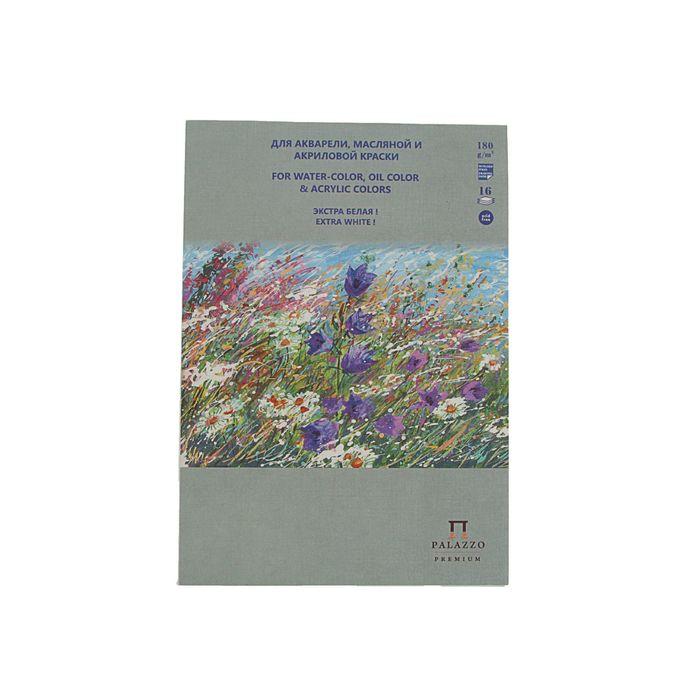 """Планшет для акварельной, масляной и акрильной краски, А4, 16 листов, """"Русское поле"""", 180г/м2"""