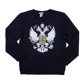 Толстовка мужская KAFTAN 'Я Русский', размер 2XL(52), черный, хлопок 100% Ош