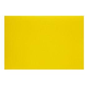 """Картон цветной А4, 240 г/м2 """"Нева"""" жёлтый, мелованный"""