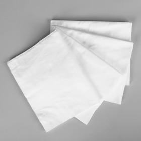Полотенца косметические, 45 × 90 см, 50 шт