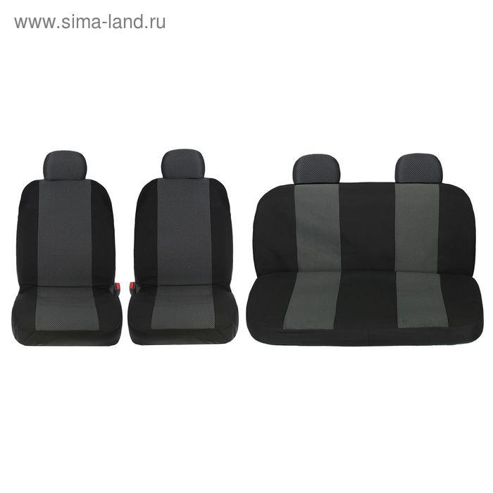 Чехлы универсальные TORSO, жаккард, набор 8 предметов, черно-серые