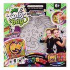 """Набор для творчества My Color Bag """"Котёнок"""", сумка-раскраска мини: 22 × 22 см, ремень 40 см"""
