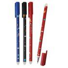 УЦЕНКА Ручка гелевая, 0.5 мм, ПИШИ-СТИРАЙ, чёрная, «Космос», МИКС, причина уценки: несколько штук в упаковке высохшие
