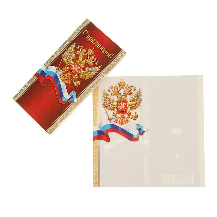 Флаг россии открытка