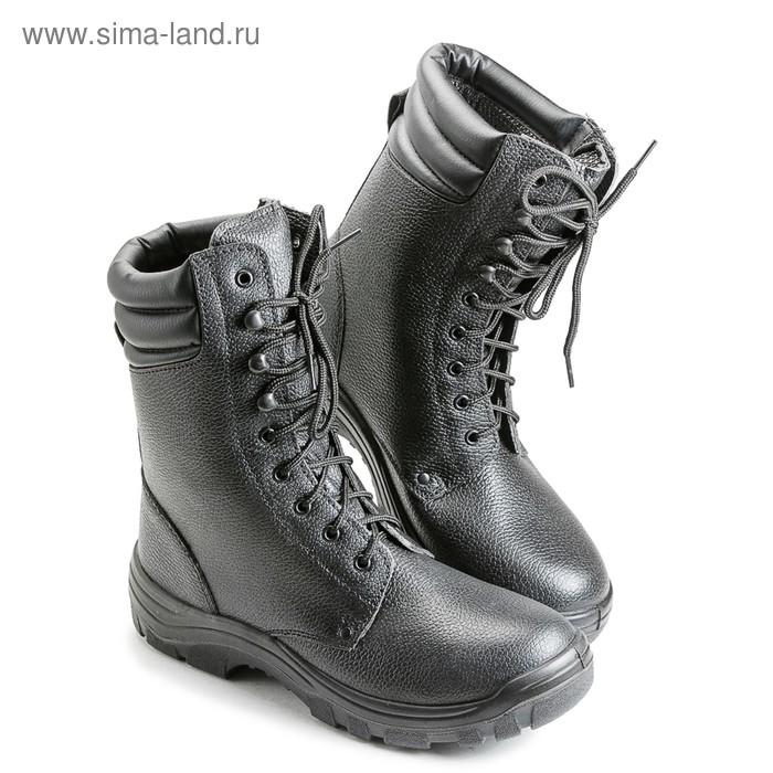 Ботинки рабочие зимние «Стандарт 29РНМ-1» с подкладом из шерстина, р-р 41