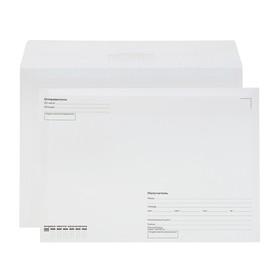 Конверт-почтовый С4 229х324 мм, поле «Кому-куда», клей, 80 г/м², в упаковке 50 шт.