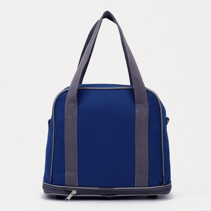 Сумка хозяйственная, с увеличением, отдел на молнии, наружный карман, цвет синий
