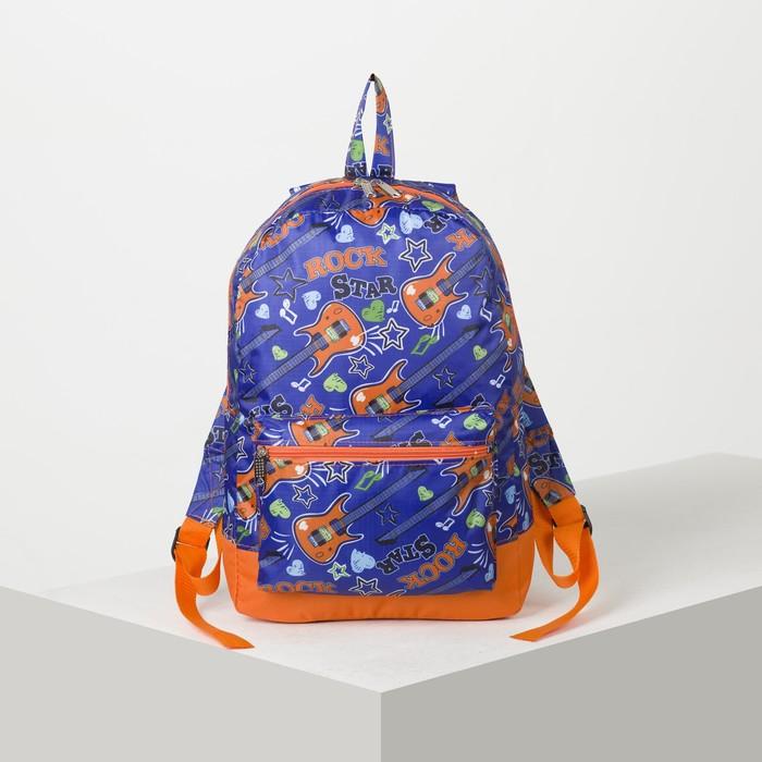 Рюкзак молодёжный, отдел на молнии, наружный карман, цвет синий - фото 366904332