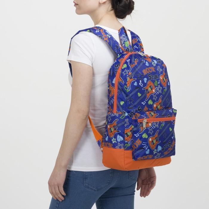 Рюкзак молодёжный, отдел на молнии, наружный карман, цвет синий - фото 366904333