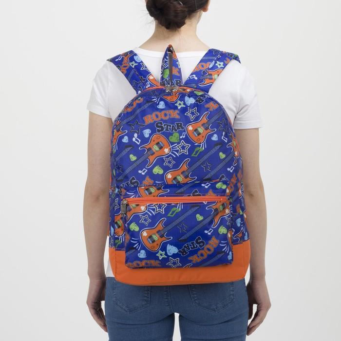 Рюкзак молодёжный, отдел на молнии, наружный карман, цвет синий - фото 366904334