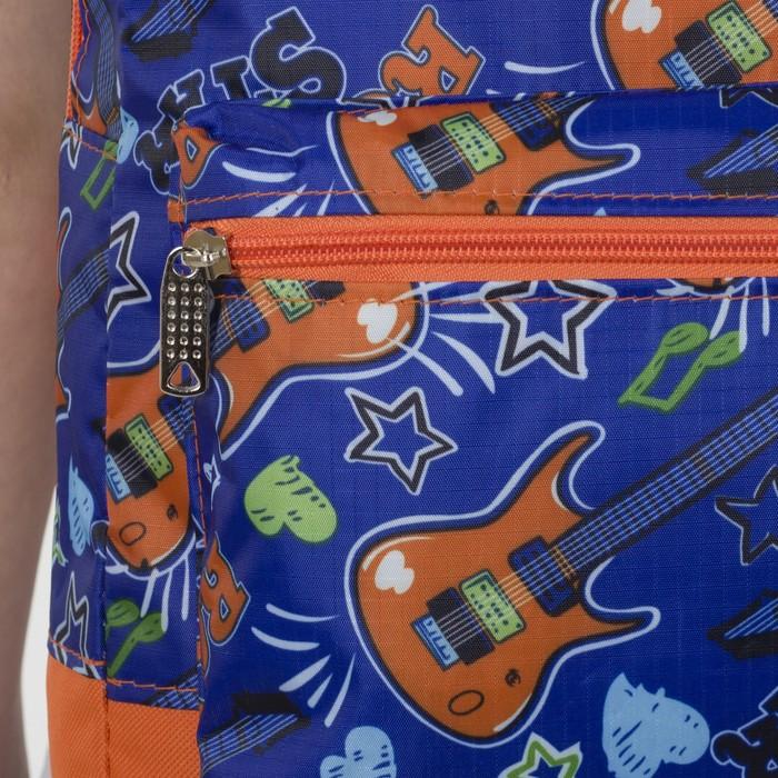 Рюкзак молодёжный, отдел на молнии, наружный карман, цвет синий - фото 366904335