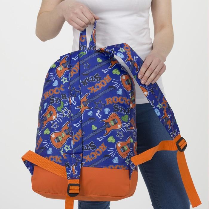 Рюкзак молодёжный, отдел на молнии, наружный карман, цвет синий - фото 366904336