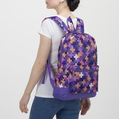 Рюкзак молодёжный на молнии, 1 отдел, наружный карман, цвет сиреневый