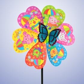 Ветерок «Зверята», с бабочкой