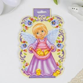 Пасхальные наклейки многослойные «Ангелочки»