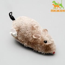Мышь заводная меховая, 12 см, серая