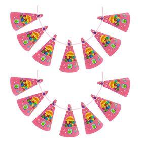 Гирлянда из колпаков «С днём рождения», вкусняшки, 200 см, цвет розовый в Донецке