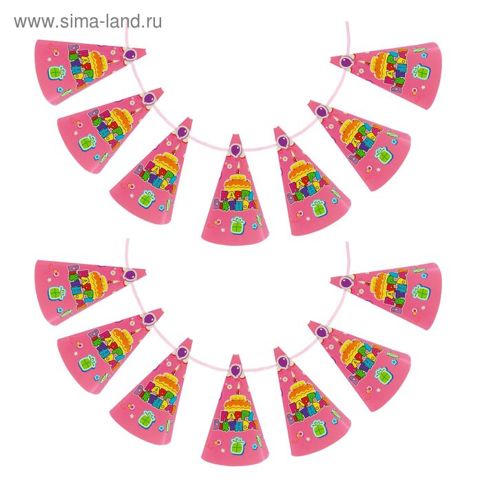 "Garland of domes ""happy birthday"" sweets in pink, 200 cm"