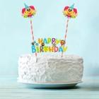 """Топпер """"С днем рождения"""" клоун на розовом, виды МИКС (набор 2 шт)"""