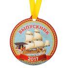 "Medal magnet ""Graduate 2017"""