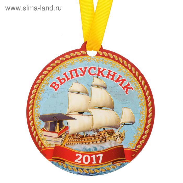 """Медаль на магните """"Выпускник 2017"""""""