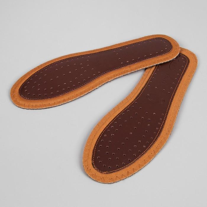 Стельки для обуви, ароматизированные, прошитые, 45 р-р, пара, цвет коричневый