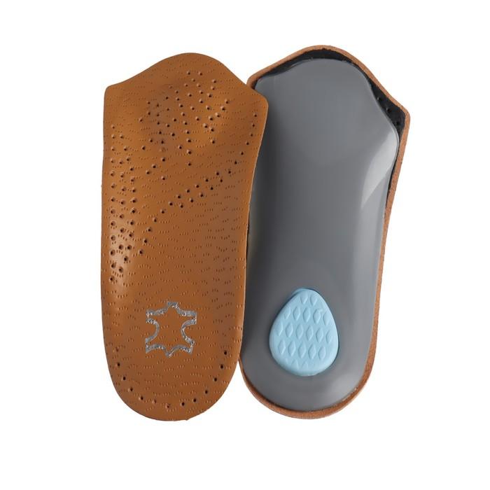 Полустельки для обуви, амортизирующие, дышащие, 37-38 р-р, пара, цвет коричневый