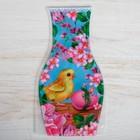 """Ваза для цветов с открыткой """"С Пасхой"""" (цыпленок), 14,8 х 26,8 см"""
