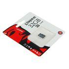 Карта памяти microSDHC Kingston 32GB class4