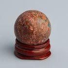 Шар из камня. Звёздный камень от 29мм/55г: подставка, коробка
