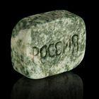 Камень Россия 43х35мм/55г, жадеит