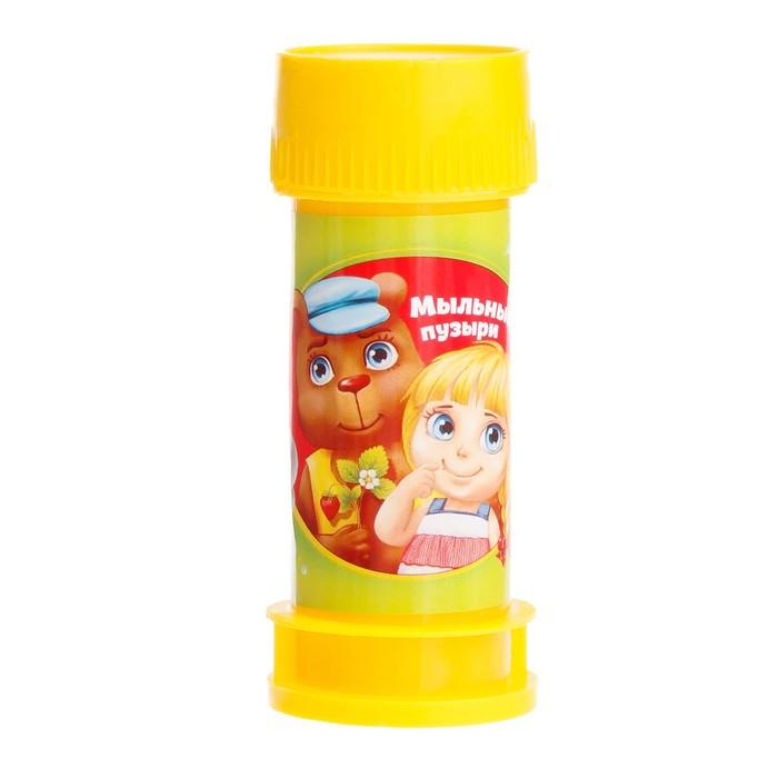 Мыльные пузыри «Лучшие друзья», 35 мл, цвет МИКС