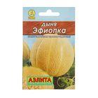 """Семена Дыня """"Эфиопка"""", 1 г"""