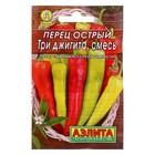 "Семена Перец ""Три джигита"" острый, смесь, 0,3 г"