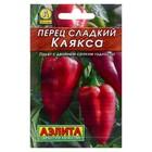 """Семена Перец """"Клякса"""" сладкий, 0,2 г"""