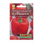"""Семена Перец """"Кубышка"""" сладкий, 0,3 г"""