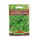 """Семена Петрушка """"Бутербродная"""" листовая , 2 г"""