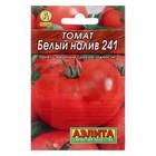 """Семена Томат """"Белый налив 241"""", 0,2 г"""