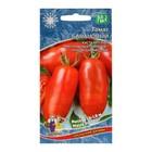 """Семена Томат """"Банановый"""" среднеранний сорт для пленочных теплиц и открытого грунта 0,1 г"""