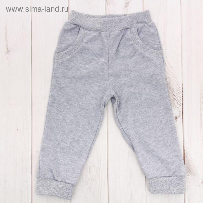 Брюки для мальчика, рост 80 см, цвет серый Шт-1035-04_М