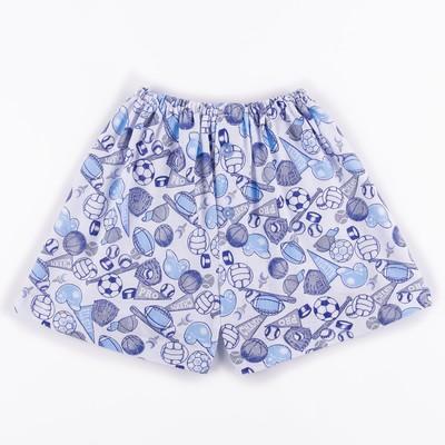 Трусы-шорты для мальчика, рост 98-104 см (28), цвет МИКС Т-799-01