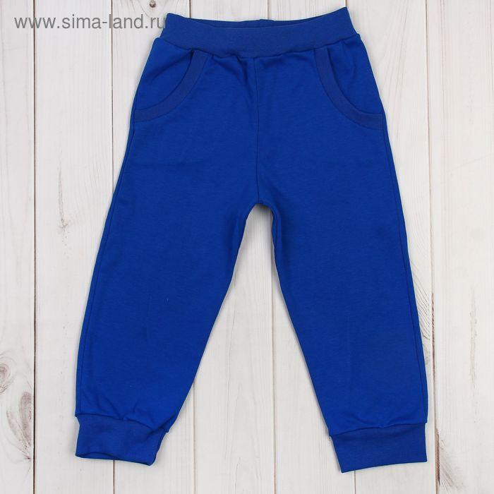 Брюки для мальчика, рост 80 см, цвет синий Шт-1035-04_М